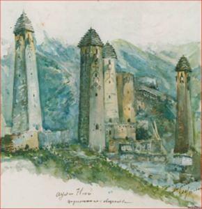 Аул Нюй Цоринского общества, 1928 г.